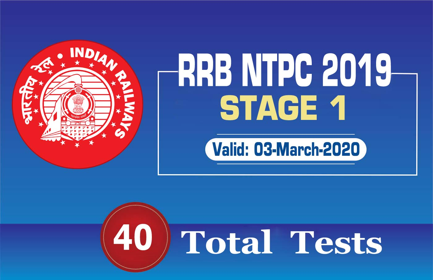 RRB NTPC 2019 STAGE 1