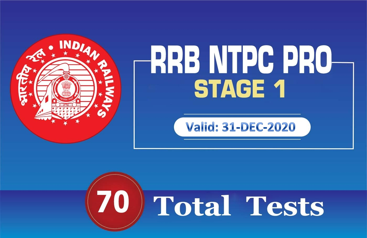 RRB NTPC 2020 PRO