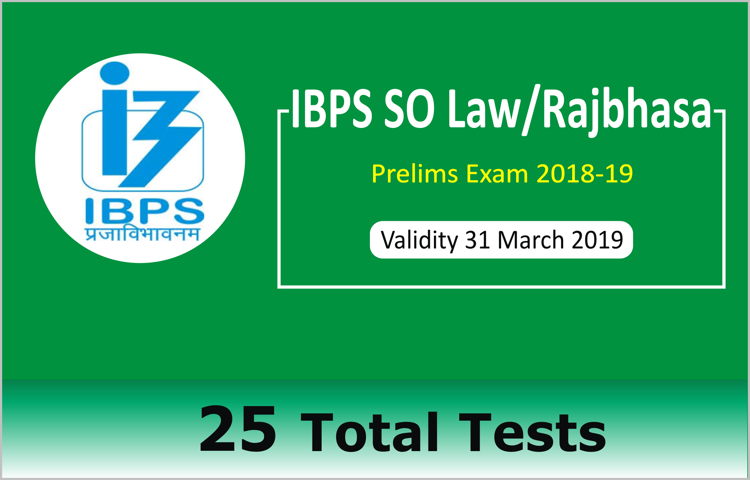 IBPS SO 2018-19 LAW/RAJBHASHA