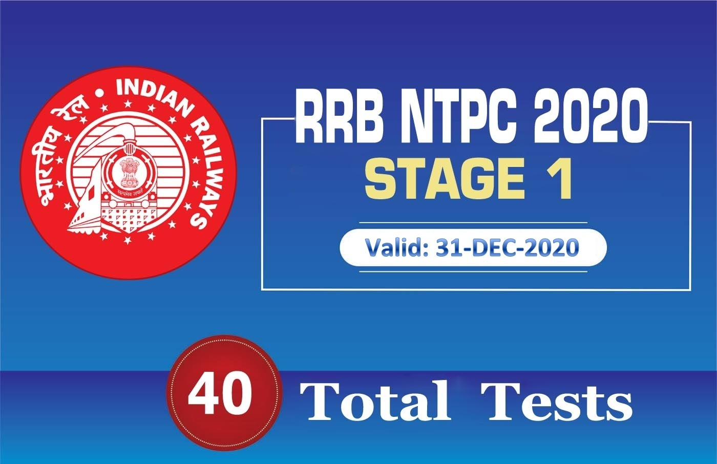 RRB NTPC 2020 STAGE 1
