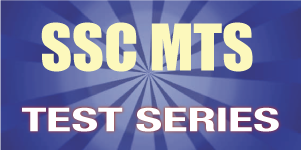 SSC MTS TEST SERIES