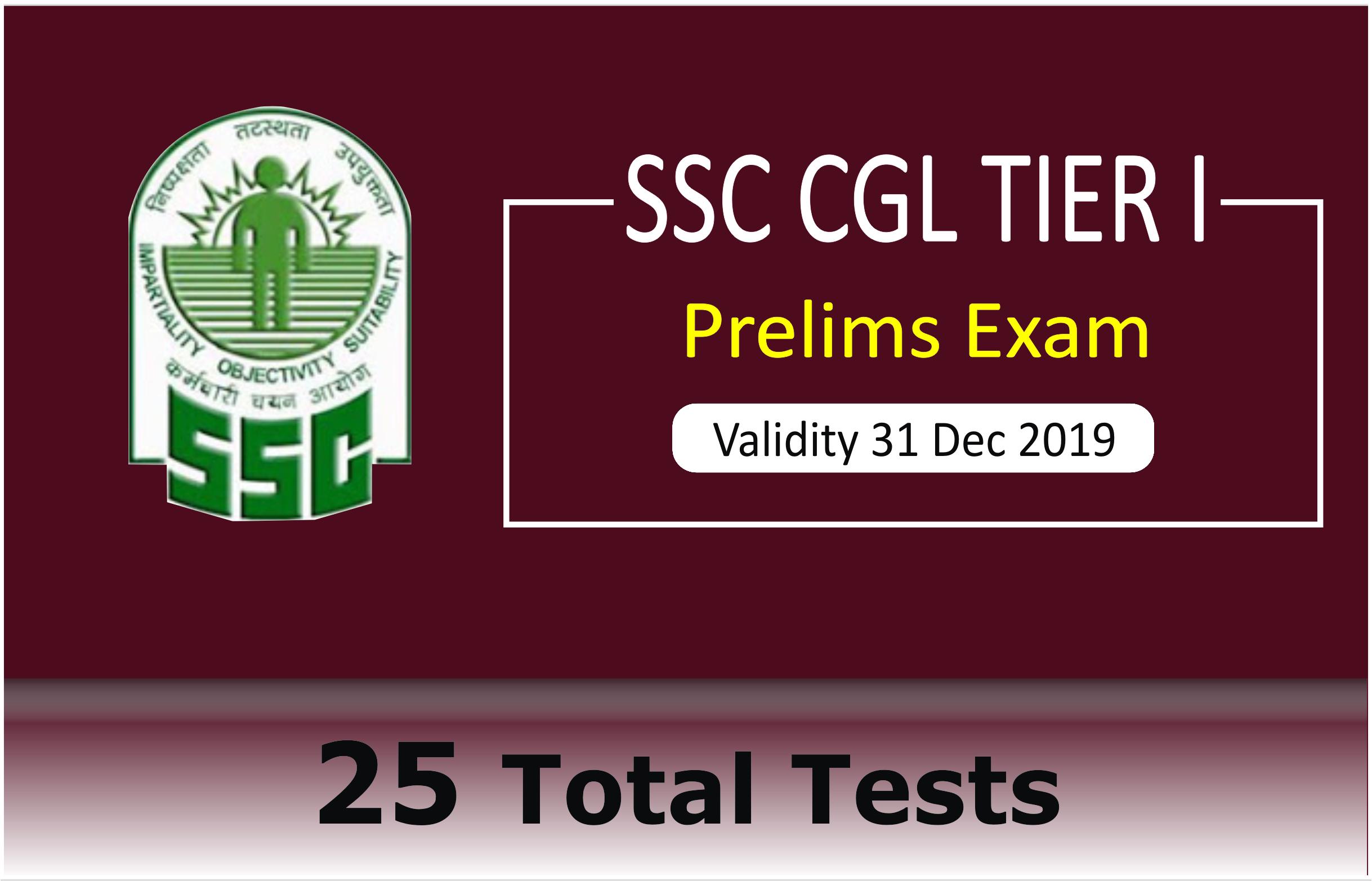 SSC CGL TIER I 2019