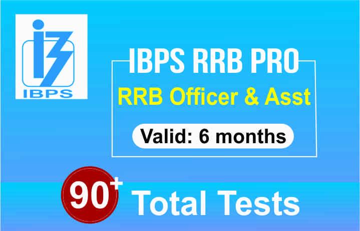 IBPS RRB PRO
