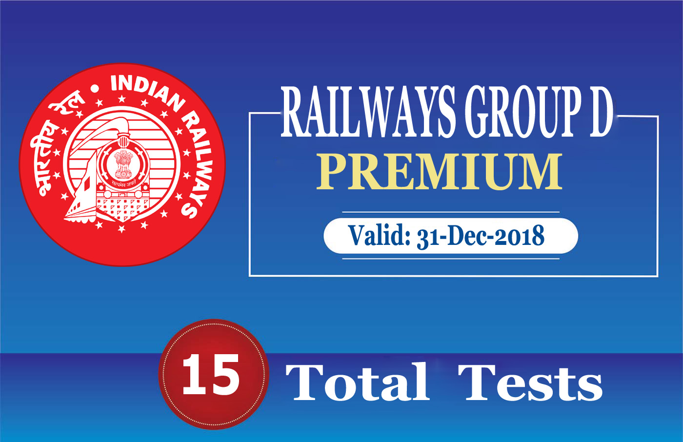 RAILWAYS GROUP D PREMIUM