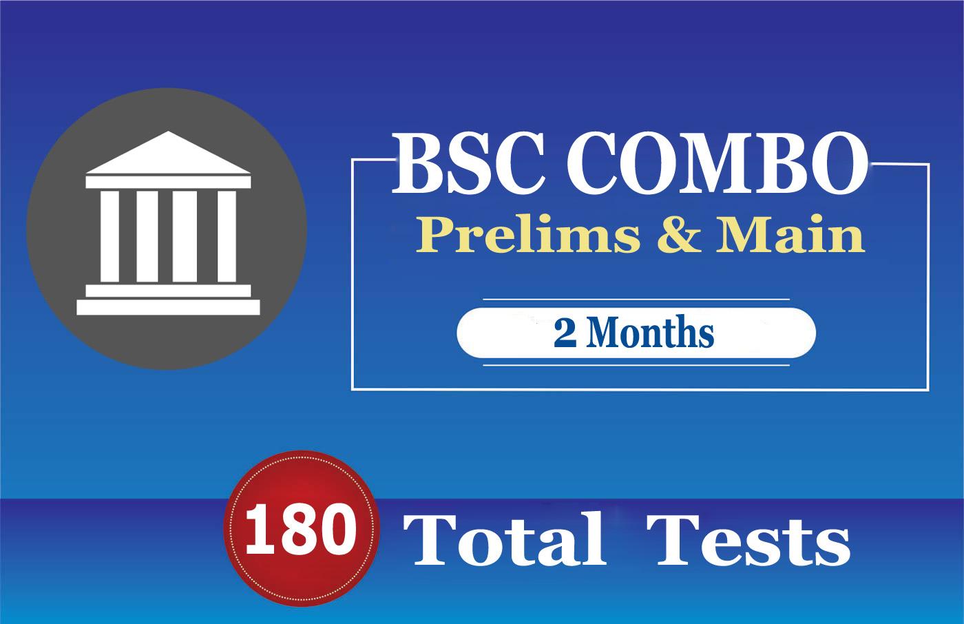 BSC COMBO