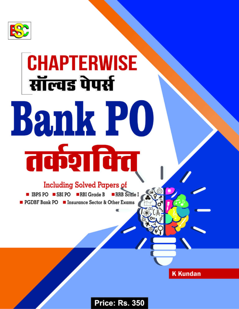 CHAPTER WISE SOLVED PAPER BANK PO REASONING (HINDI)