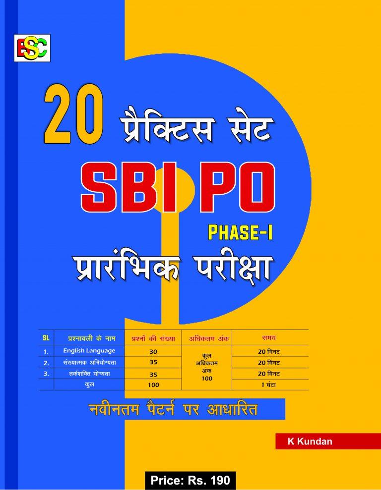 20 PRACTICE SET SBI PO PHASE-I PRELIMINARY EXAMINATION (HINDI)