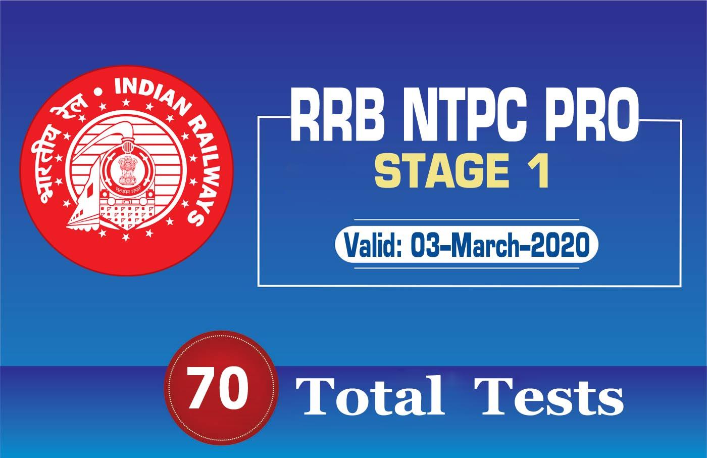 RRB NTPC 2019 PRO