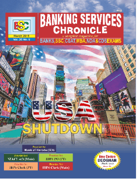 OLD MAGAZINE – MARCH 2019
